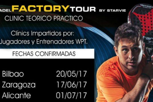 Factory Tour 2017