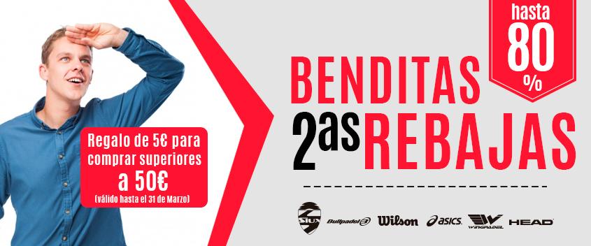Las segundas rebajas de Padel Nuestro llegan con premio doble para todos tus compras de pádel