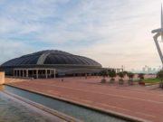 El Palau Sant Jordi albergará el Estrella Damm Master Final 2019