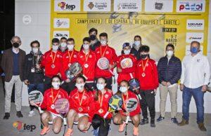 El equipo Damm A impone su ley y se proclama campeón de España Cadete